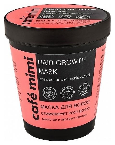 Маска для волос Cafe mimi Стимулирует рост