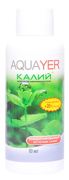 Средство для аквариумных растений Aquayer Удо Ермолаева