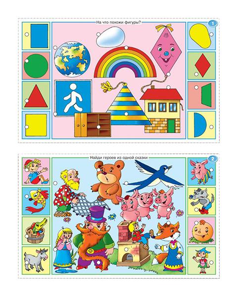 Купить Дрофа-медиа Набор карточек к электровикторине Скоро в школу, Дрофа-Медиа, Дополнения к настольным играм