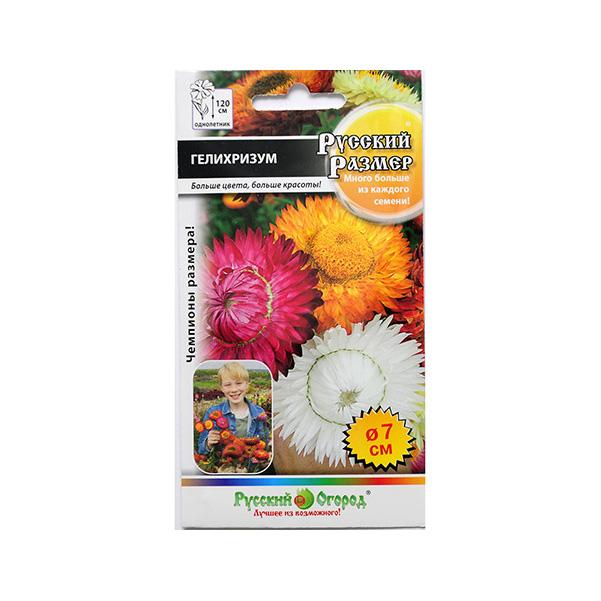 Семена цветов Русский огород 52710 Гелихризум Смесь 100 шт. фото