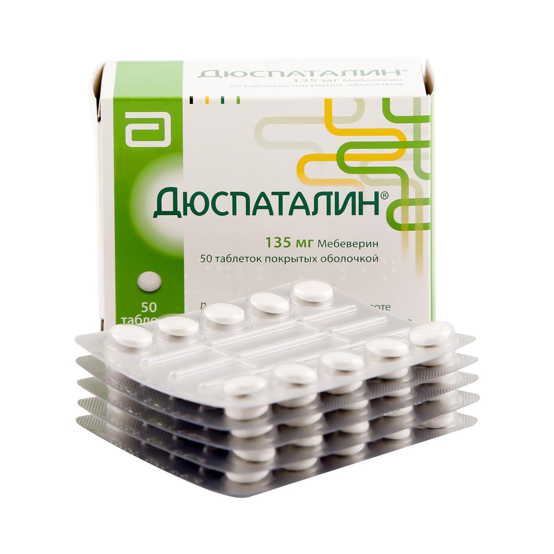 Купить Дюспаталин таблетки 135 мг 50 шт., Abbott