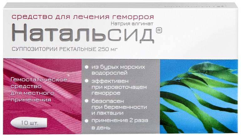 Купить Натальсид суппозитории ректальные 250 мг 10 шт., Stada