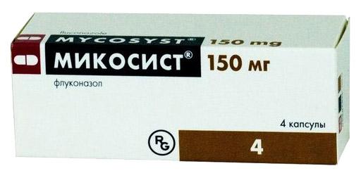 Микосист капсулы 150 мг 4 шт.
