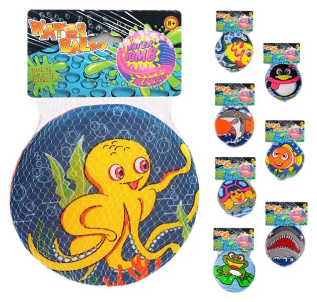 Купить Летающая тарелка для игры в воде Shantou Gepai 100918467 14 см в ассортименте, Игрушки для купания малыша