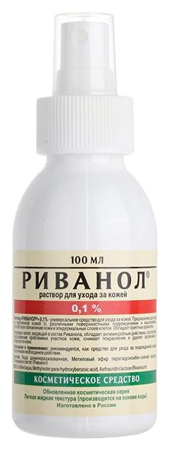 Купить Раствор для ухода за поврежденной кожей Риванол 0, 1% 100 мл, NoBrand