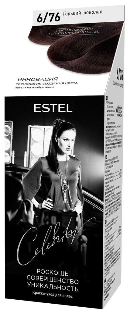 Краска-уход для волос Estel Celebrity Горький шоколад тон 6/76