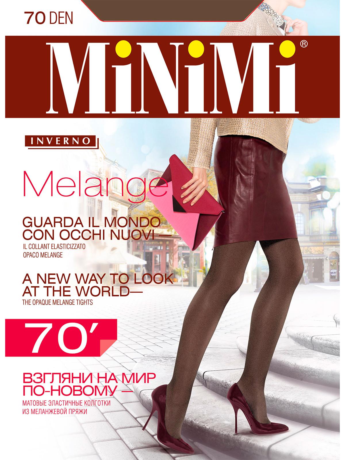 Колготки женские MiNiMi MELANGE 70 коричневые 2 (S) фото