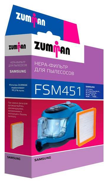 Фильтр для пылесоса Zumman FSM451