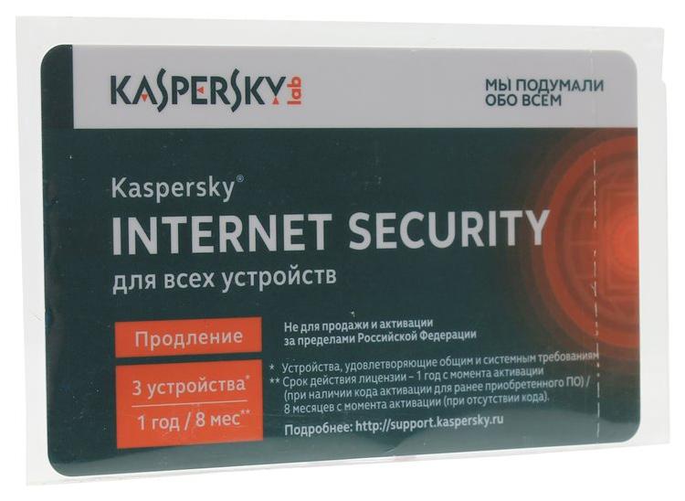 Антивирус Kaspersky Internet Security Multi-Device прод. 12 мес на 3 устр.карта фото