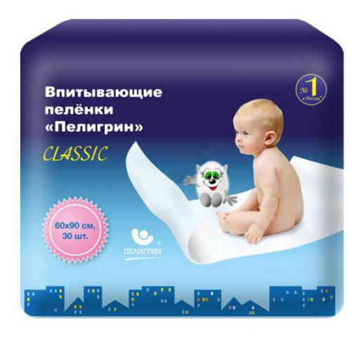 Пеленки для детей Пелигрин 60х90 см