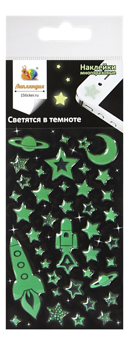 Наклейка декоративная для детской комнаты Липляндия Космос (светятся в темноте)