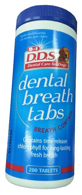 Таблетки для свежего дыхания питомца 8 in