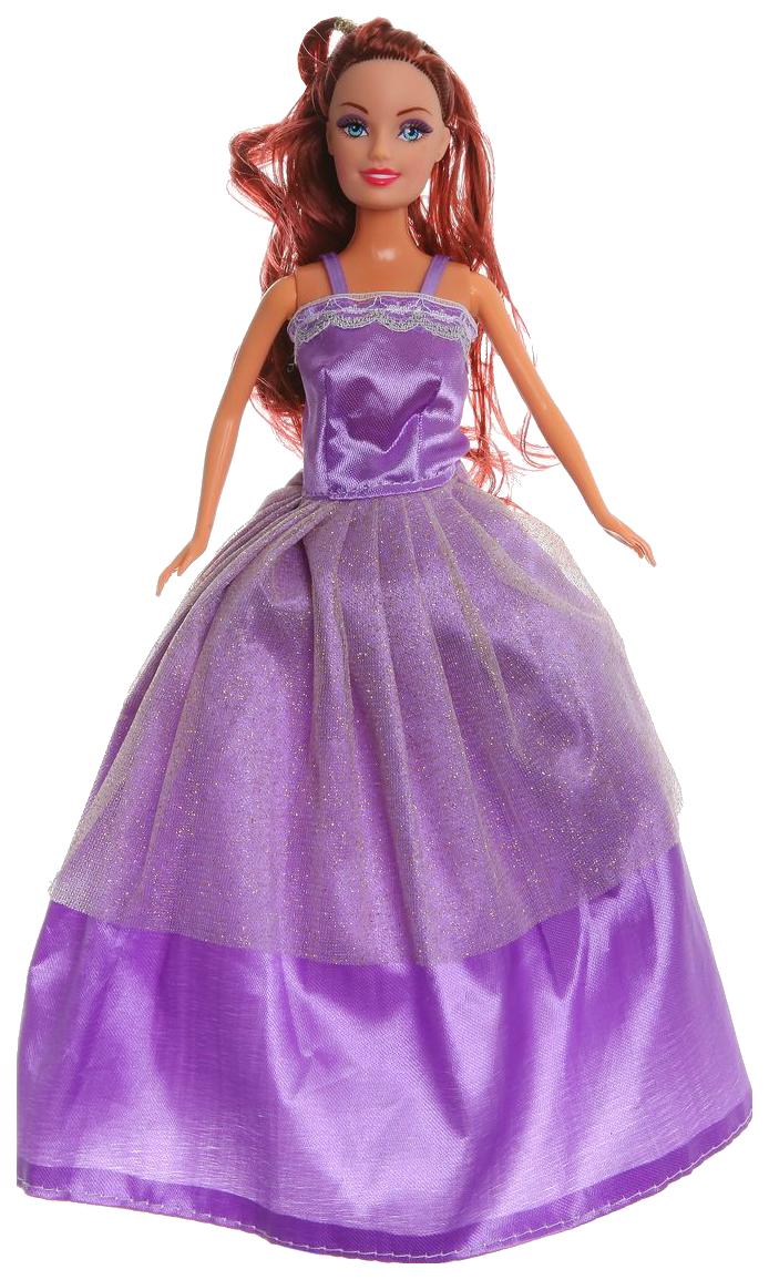 Кукла Gratwest Д40078 muncy девушка и мишка
