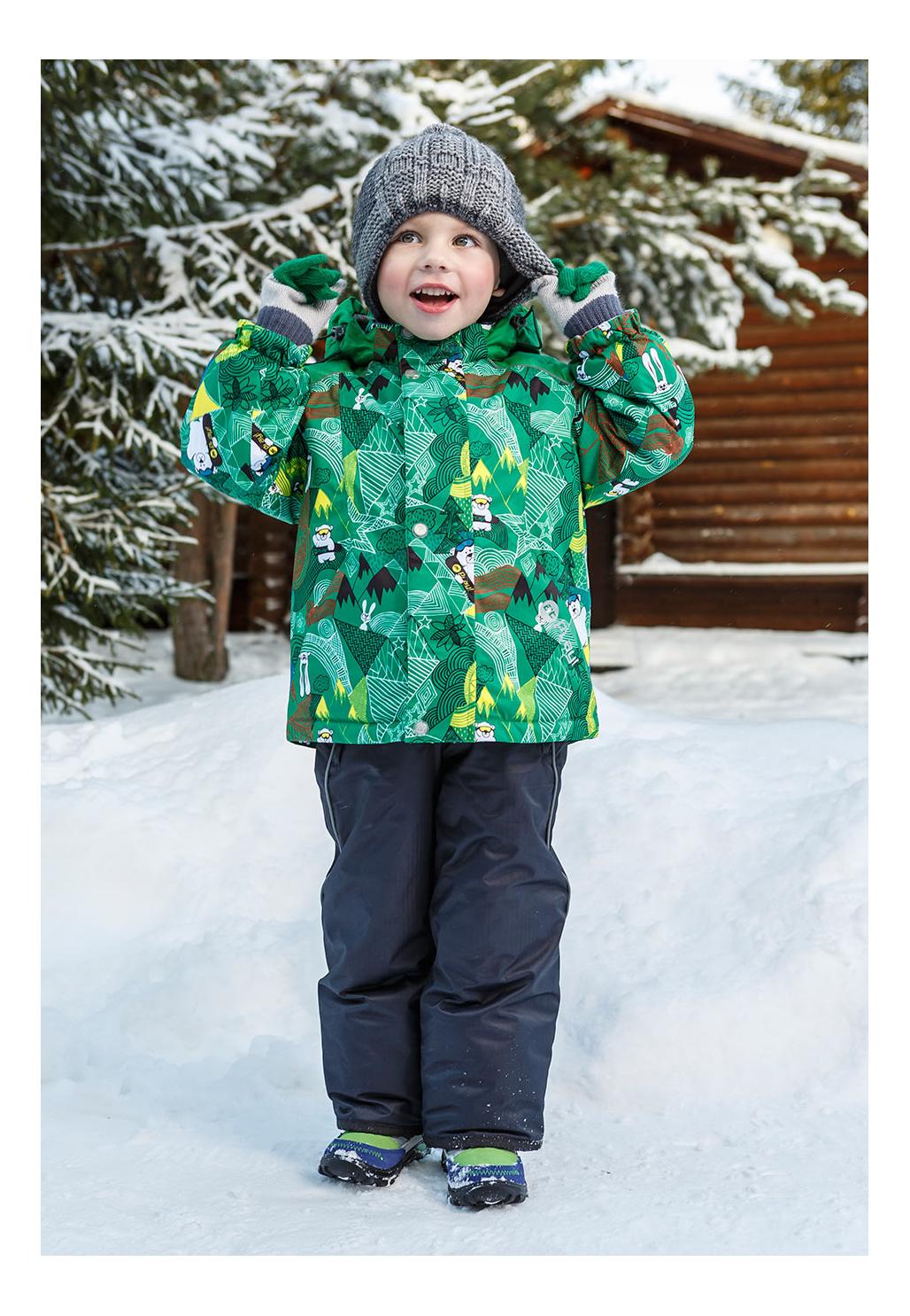 Комплект верхней одежды atPlay, цв. зеленый