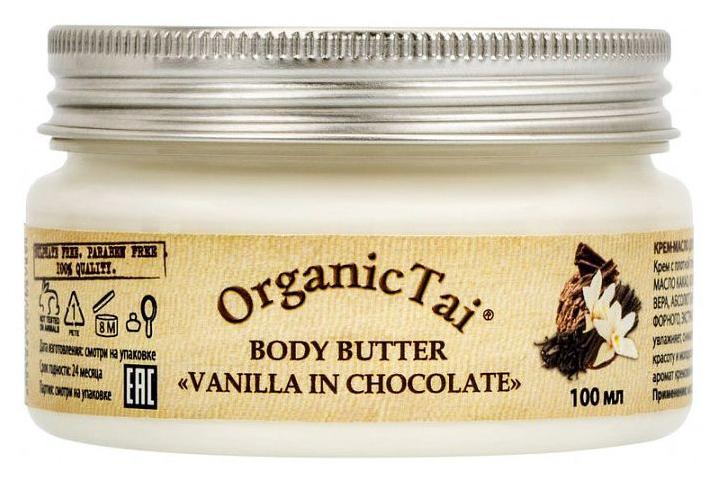 Купить Масло для тела OrganicTai Ваниль в шоколаде 100 мл, Organic Tai