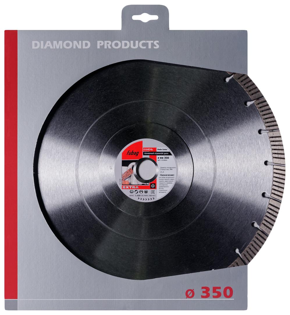 Алмазный диск Stein Extra_ диам, 350/25,4