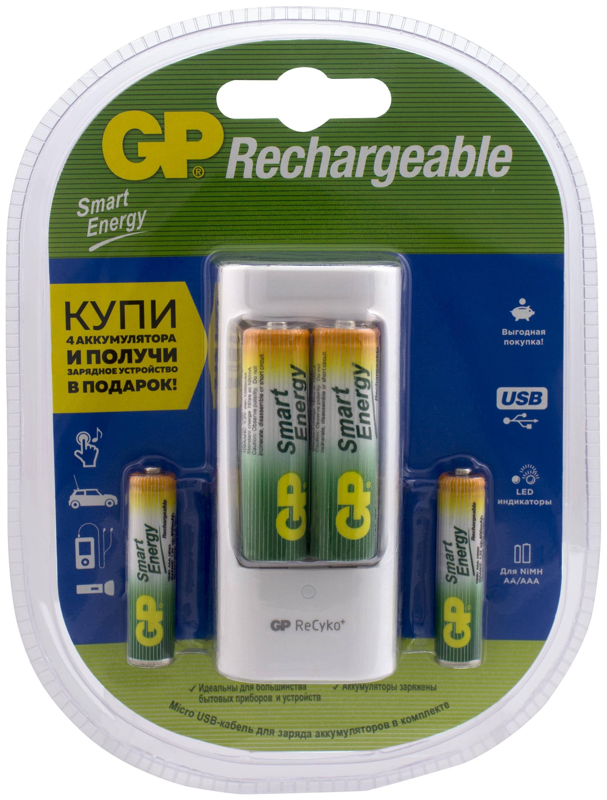 Зарядное устройство + аккумуляторы GP PB211 SMARTENERGY