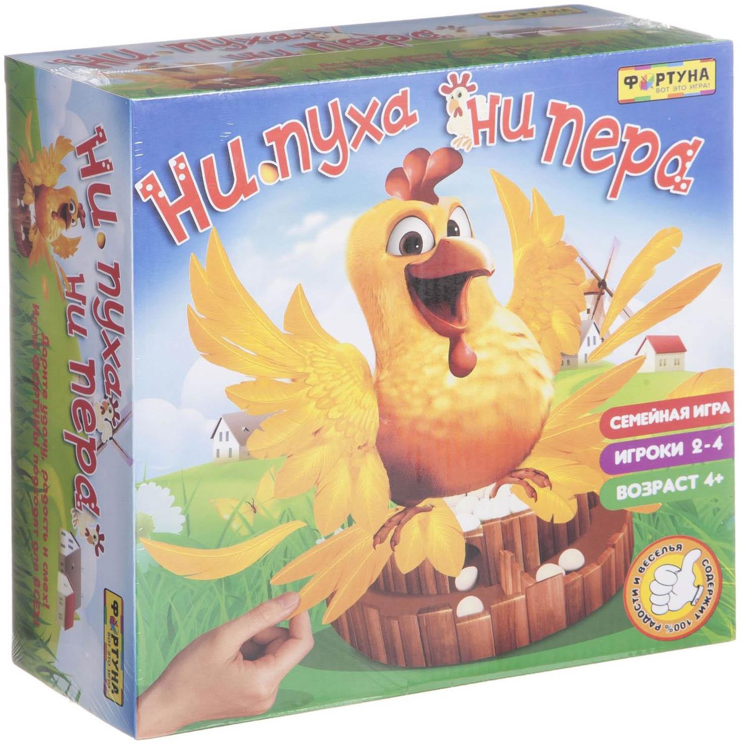 Купить Семейная настольная игра Фортуна Ни пуха ни пера, Семейные настольные игры
