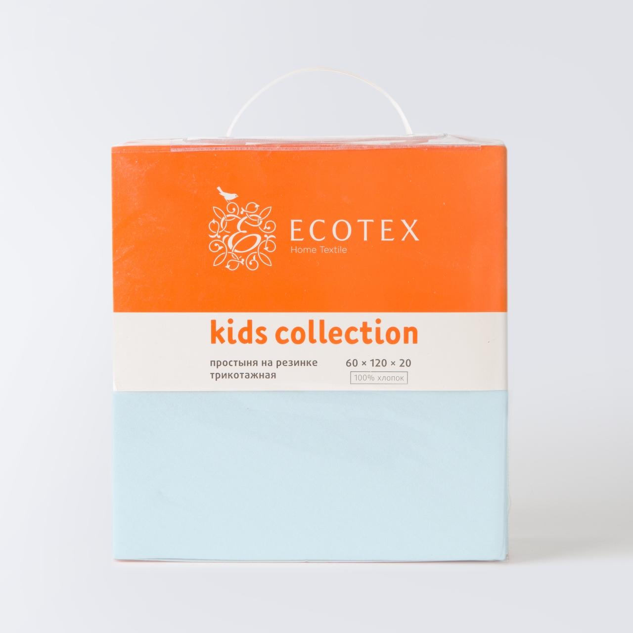 Детская Простыня На Резинке Ecotex Трикотажная Голубая