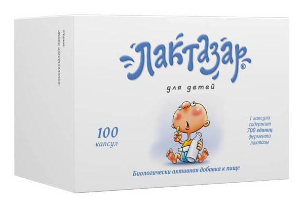 Лактазар для детей капсулы 700ЕД 150мг N100