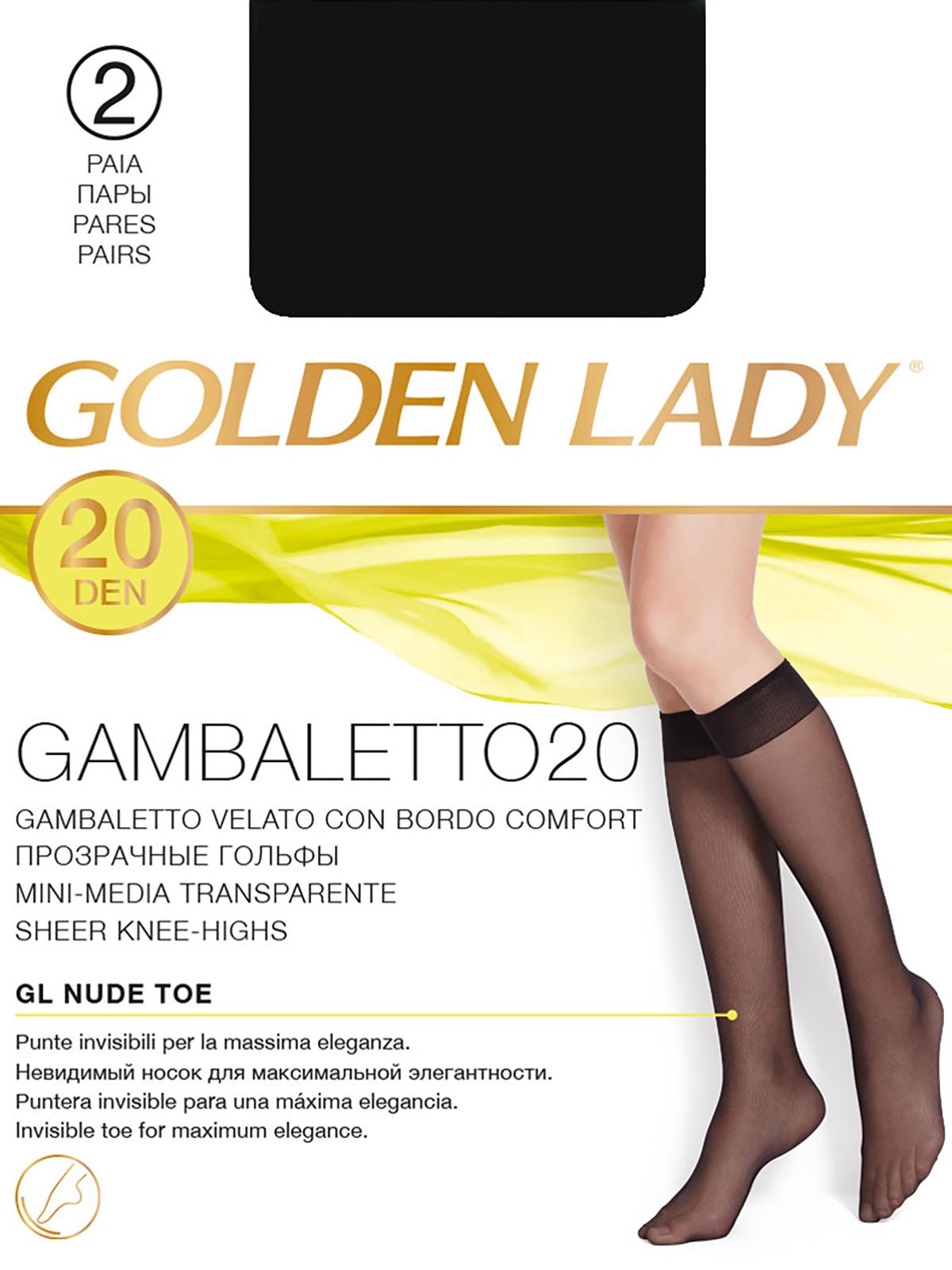 Гольфы женские Golden Lady черные UNI