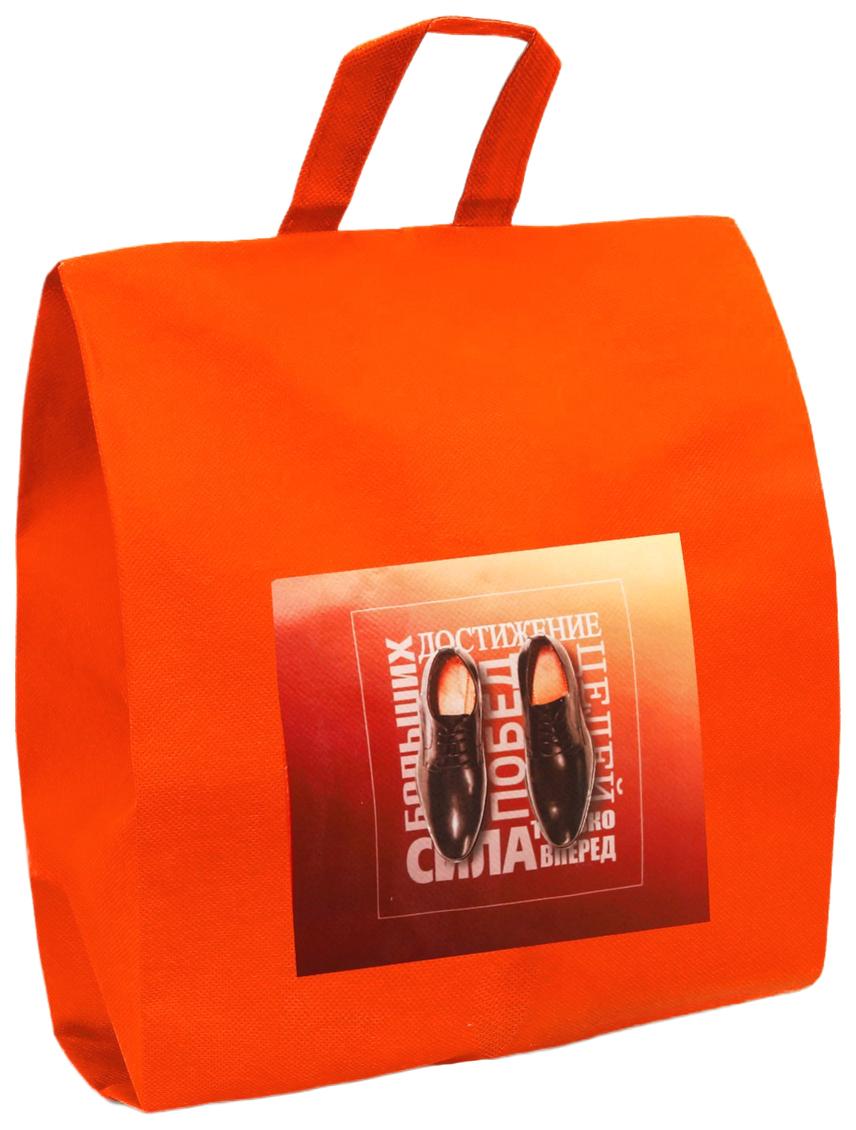 Мешки для обуви Sima-Land Мужской набор для хранения обуви 3028665