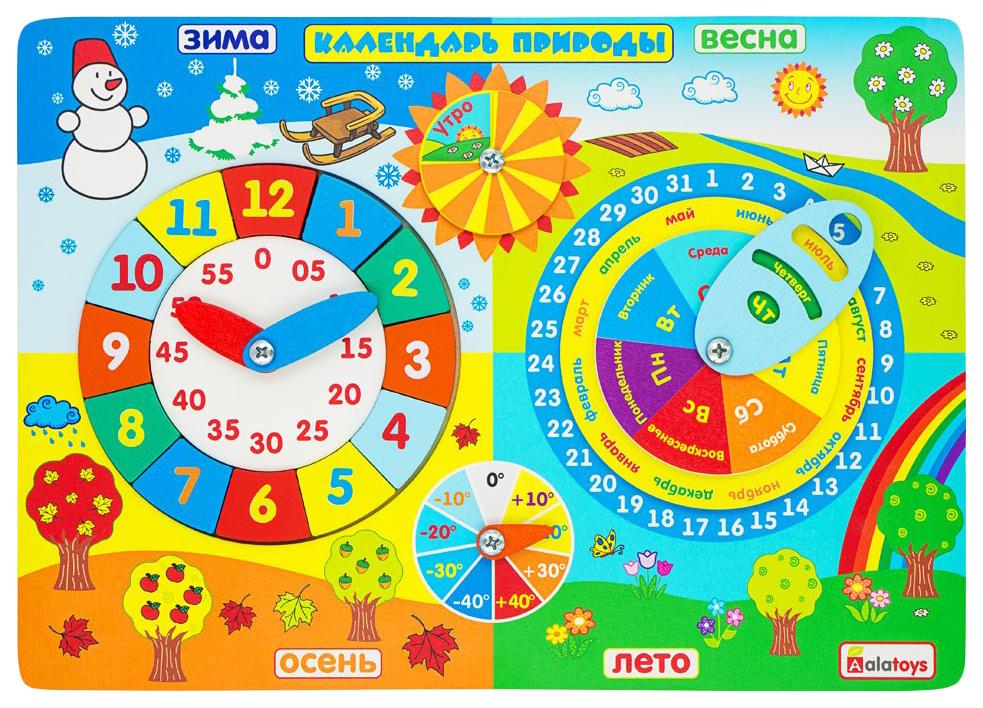 Бизиборд Календарь природы Алатойс