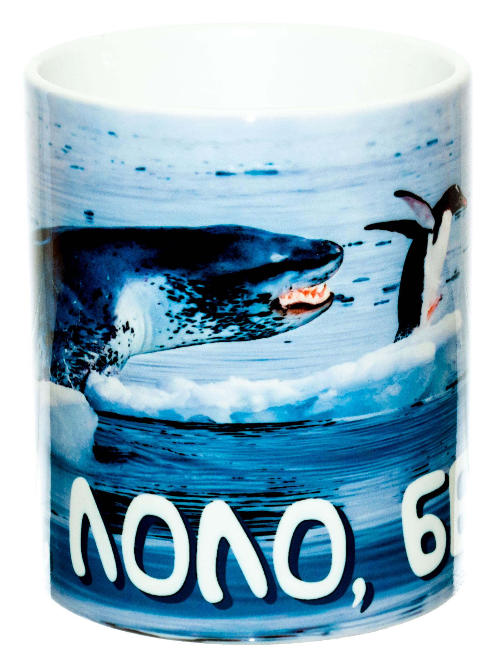 Керамическая кружка 3Dollara Пингвин MUG0347