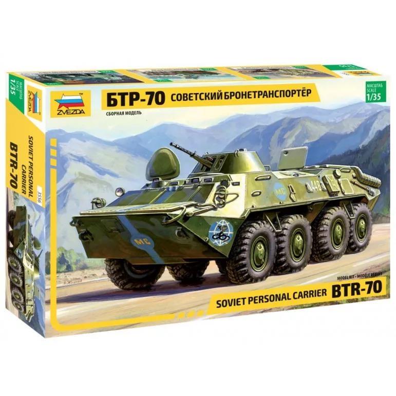Купить Сборная модель Звезда БТР-70 Советский бронетранспортер масштаб 1:35 3556, ZVEZDA, Модели для сборки