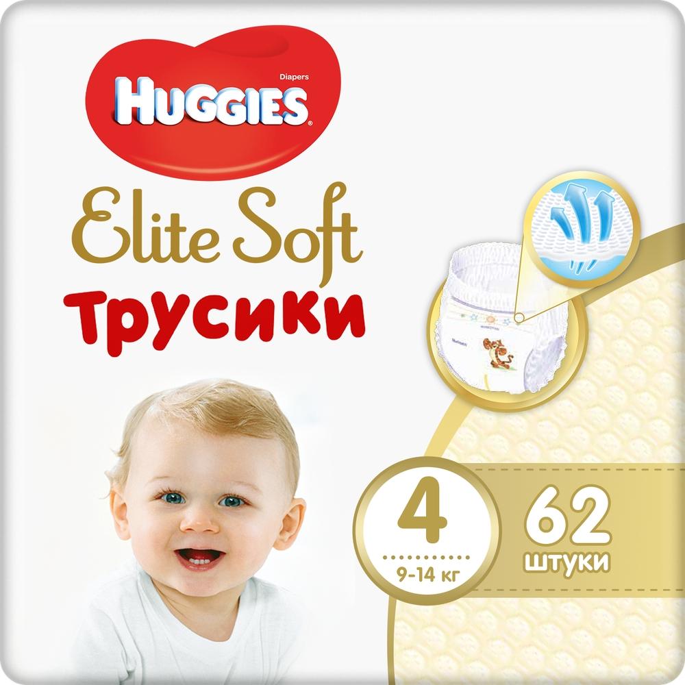 Подгузники трусики Huggies Elite Soft 4