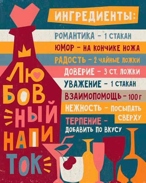 """Картина на холсте 40x50 см """"Любовный напиток"""" Ekoramka HE-102-224"""