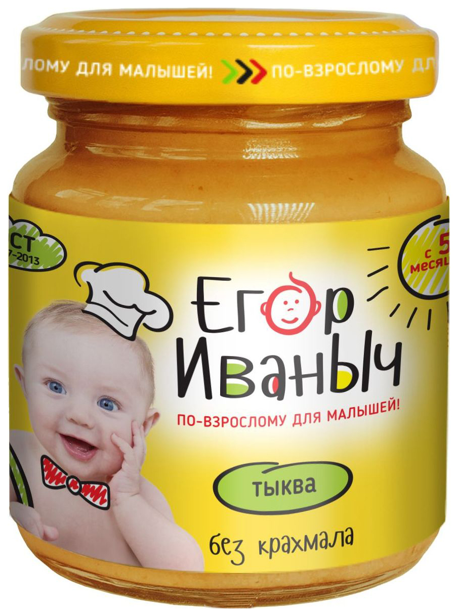 Купить Пюре овощное Егор Иваныч Тыква 100 г с 5 мес/6, Детское пюре