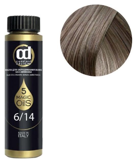 6,14 Cd масло для окрашивания волос, светло