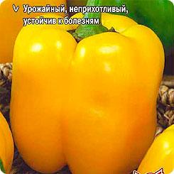 Семена Перец сладкий Эрли Сансейшн F1, 5 шт, Семена Алтая