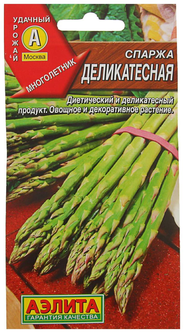 Семена Спаржа Деликатесная, 0,5 г АЭЛИТА