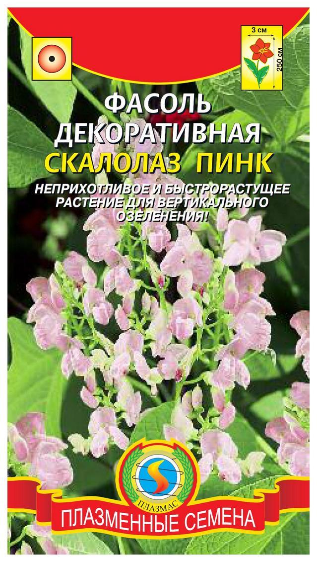 Семена Фасоль декоративная Скалолаз Пинк, 3 шт, Плазмас