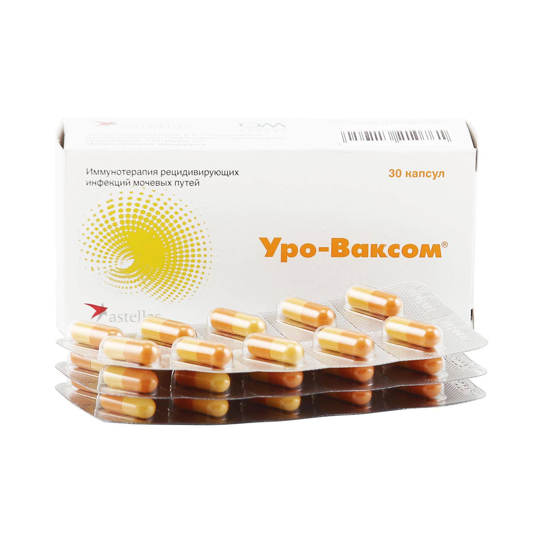 Уро-Ваксом капсулы 6 мг 30 шт.