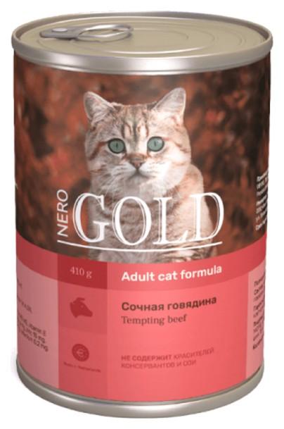 Консервы для кошек NERO GOLD, говядина, 410г