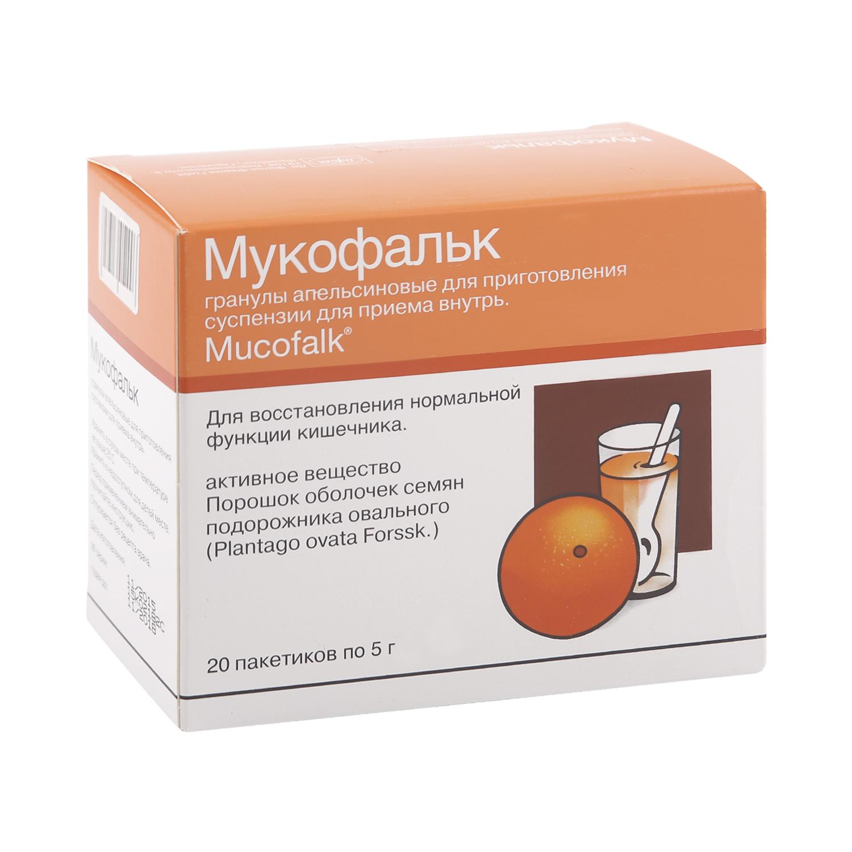 Мукофальк гранулы для суспензии 5 г апельсин 20 шт.