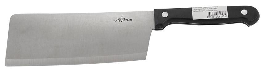 Нож-топорик Appetite Шеф FK212C-6 Черный