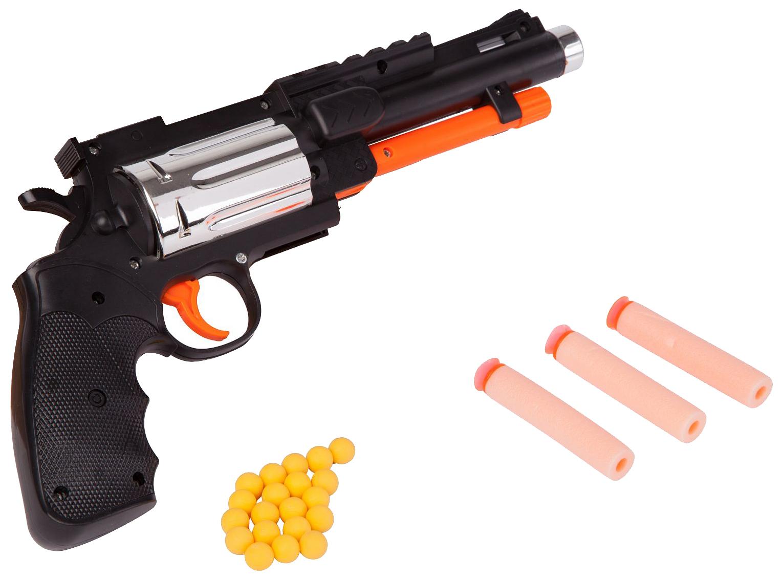 Купить Огнестрельное игрушечное оружие BONDIBON Пушки-игрушки ВВ2732,