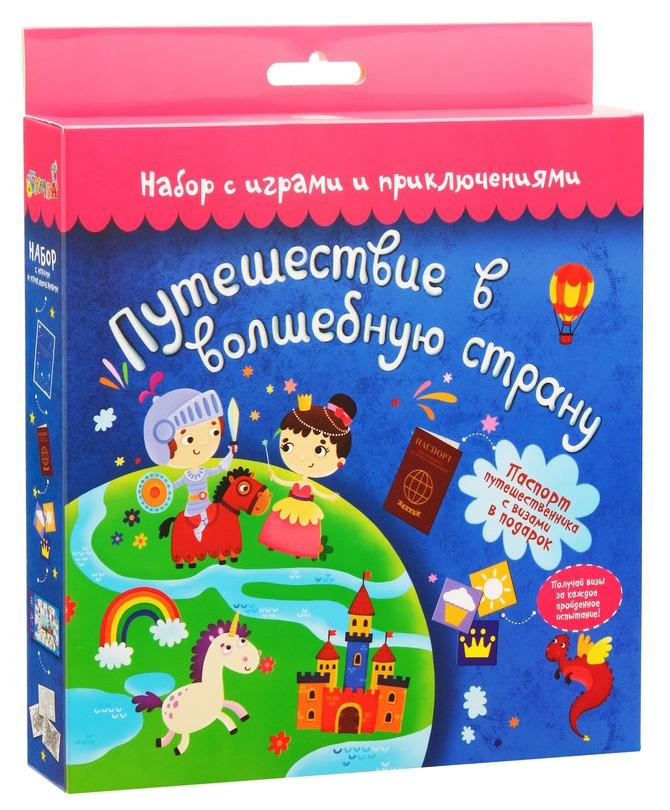 Купить Настольная игра Бумба Путешествие в волшебную страну tr-203, Семейные настольные игры