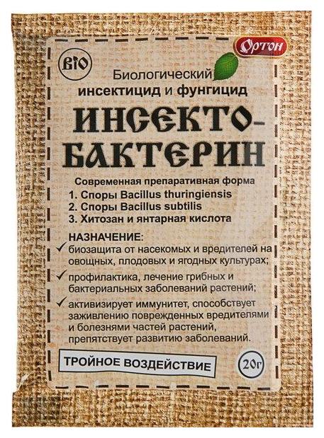 Инсектобактерин 20 г Ортон.
