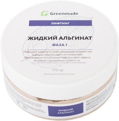 Жидкий альгинат Лифтинг GreenMade, Фаза 1