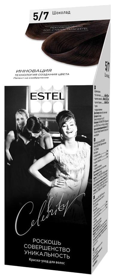 Краска-уход для волос Estel Celebrity Шоколад тон 5/7