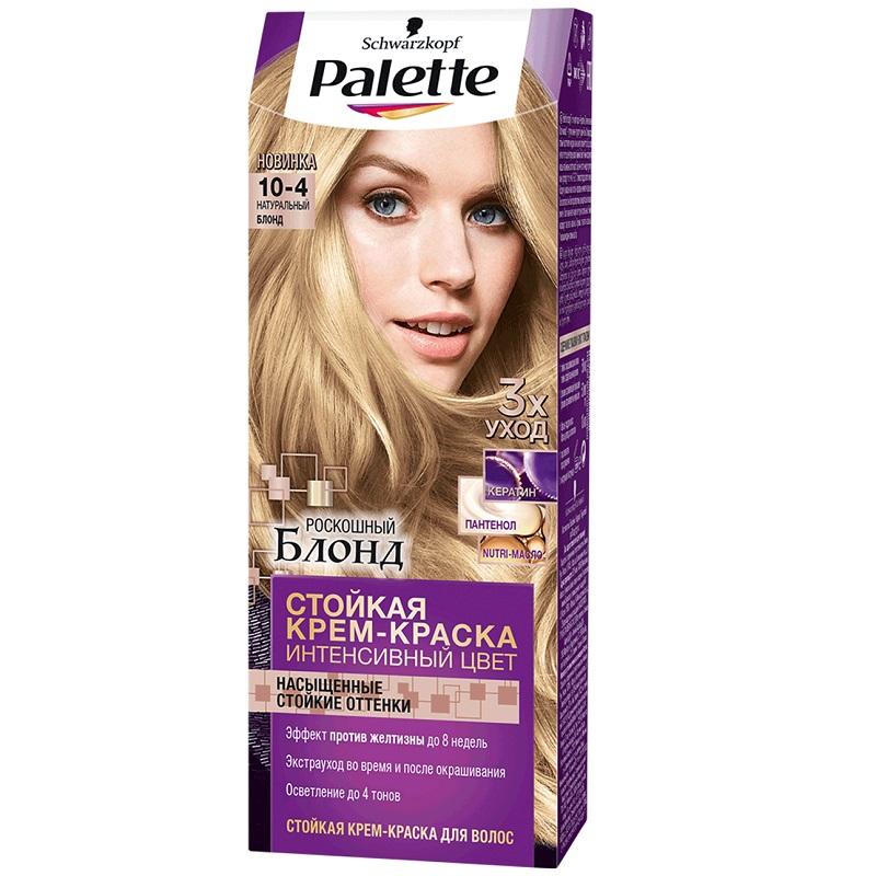 Краска для волос Palette Интенсивный цвет 10-4 Натуральный блонд 110 мл