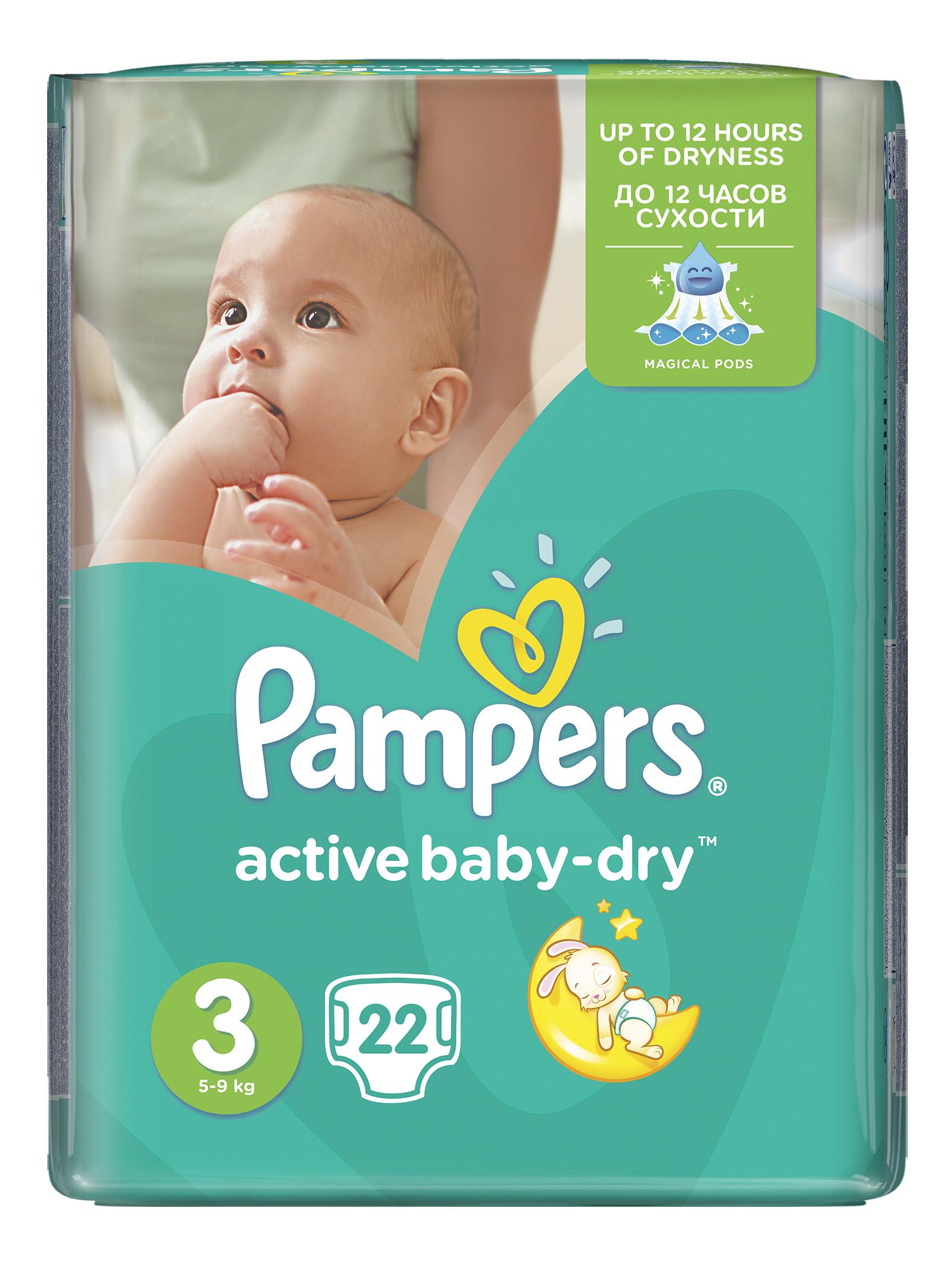 Купить Подгузники Pampers Active Baby-Dry 3 (5-9 кг), 22 шт.,