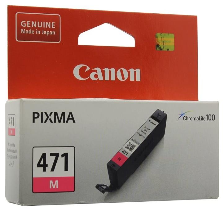 Картридж для струйного принтера Canon CLI-471 M пурпурный, оригинал фото