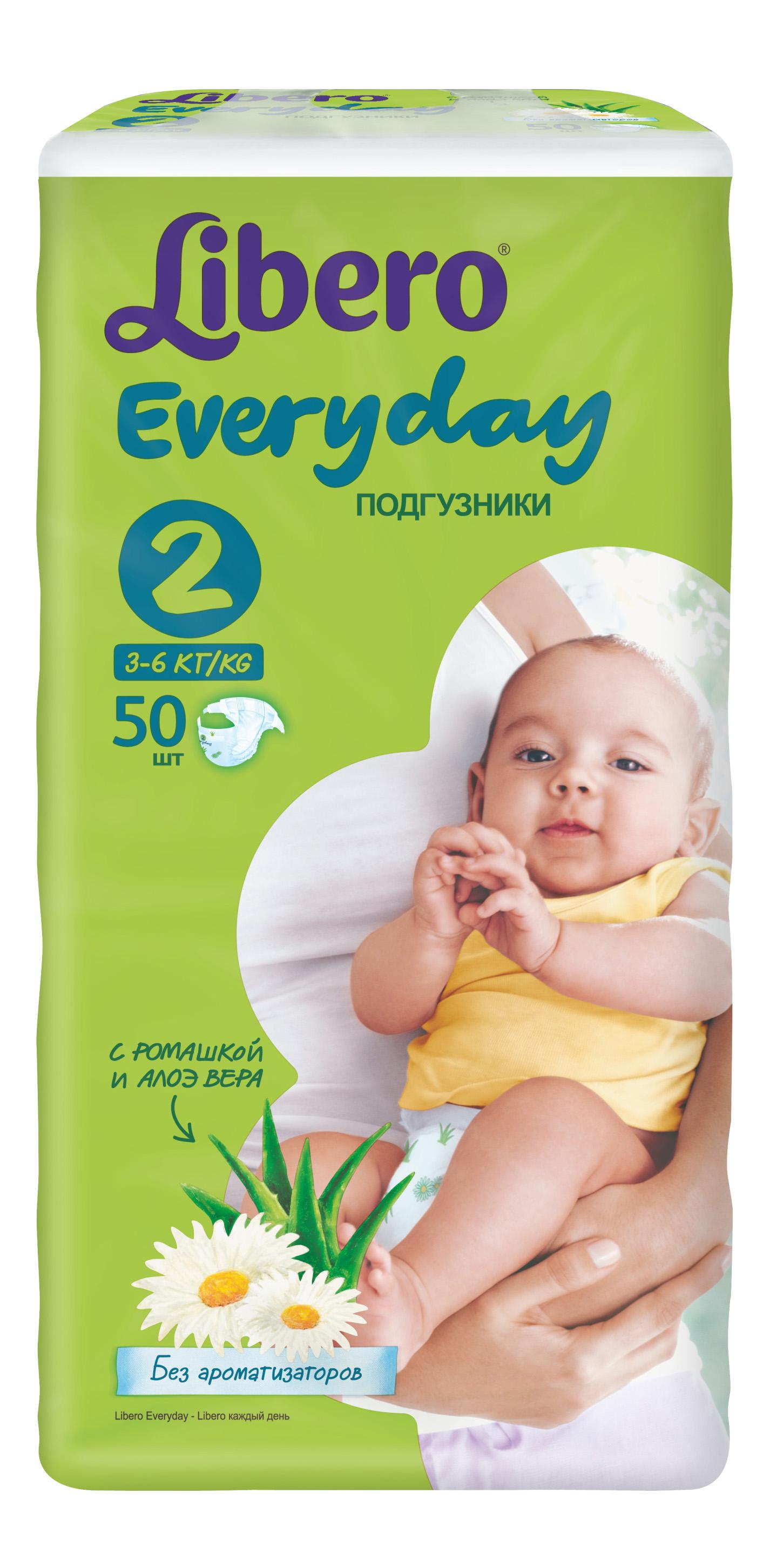 Купить Подгузники для новорожденных Libero Everyday Size 2 (3-6кг), 50 шт.,