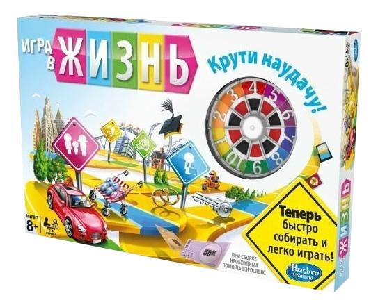 Купить Настольная игра Hasbro Games настольная игра в жизнь, Настольные ролевые игры